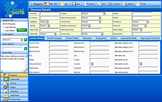 Recruitment 4 Sports Interface